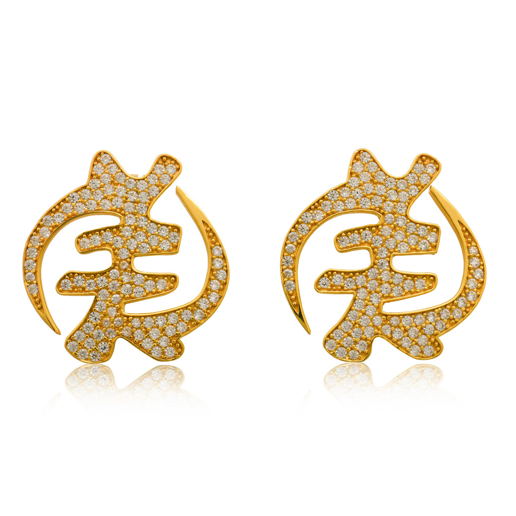 Adinkra Gold Gye Nyame Earrings - God - AFLE BIJOUX