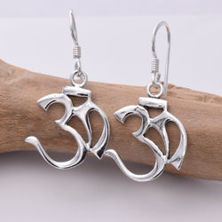 E147 - Ohm Design Earrings