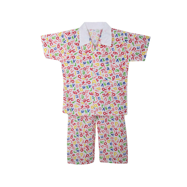 Cotton Night Suits for Baby Boys - Red