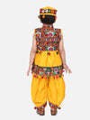 Embroidered Sleeveless Kedia Dhoti set- Yellow