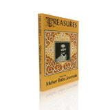 TREASURES from the MEHER BABA Journals -Compiled & Edited By Jane Barry Haynes - Meher Book House