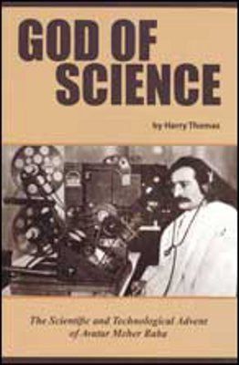 GOD OF SCIENCE By Harry Thomas  (PB) - Meher Book House