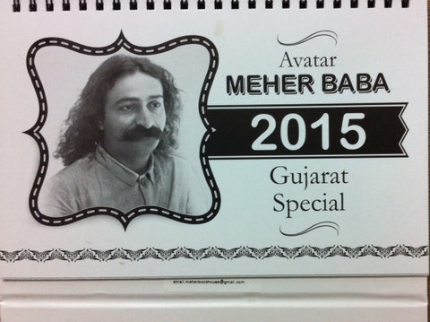 DESK TOP CALENDAR-2015 (Gujarath Special) - Meher Book House