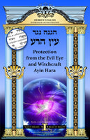 Protection From Evil Eye in Hebrew - English Linear Transliteration and Translation