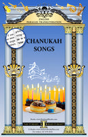 Chanukah Songs in English Parallel Transliteration