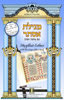 Megillat Esther in Hebrew - English Interlinear Transliteration and Translation with Birkat Hamazon
