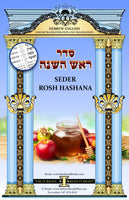 The Seder of Rosh Hashana in Hebrew - English Linear Transliteration and Translation