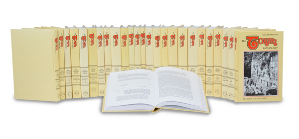ME'AM LO'EZ Torah Anthology 45 Volume Complete Set in Hebrew - English Translation