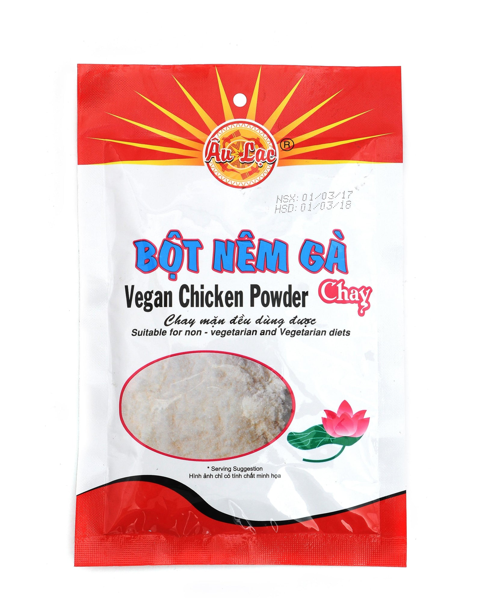 Au Lac Vegan Chicken Powder – Suitable For Non – vegetarians and Vegetarians.
