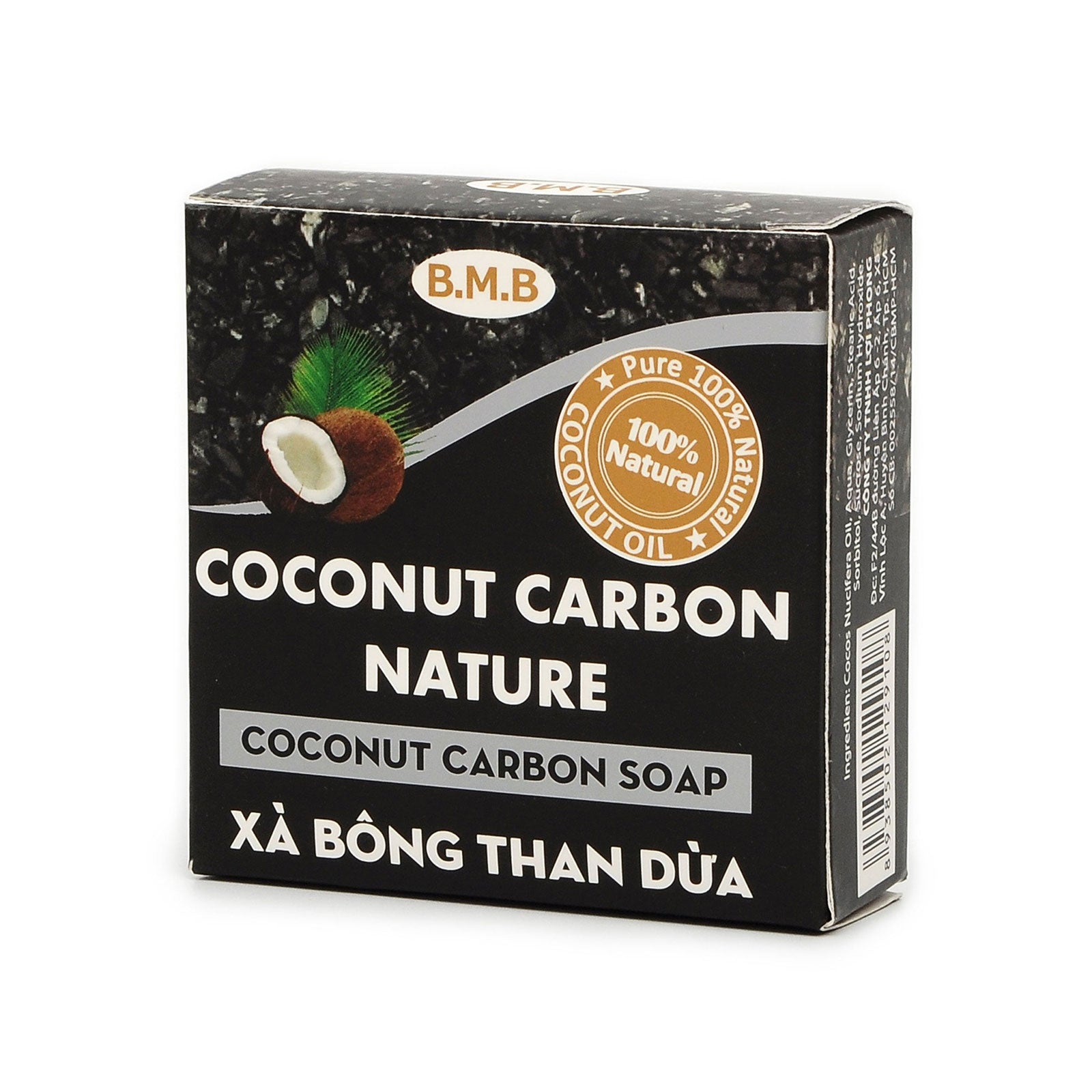 B.M.B Coconut Oil Soap- Pure 100% Natural Coconut Oil