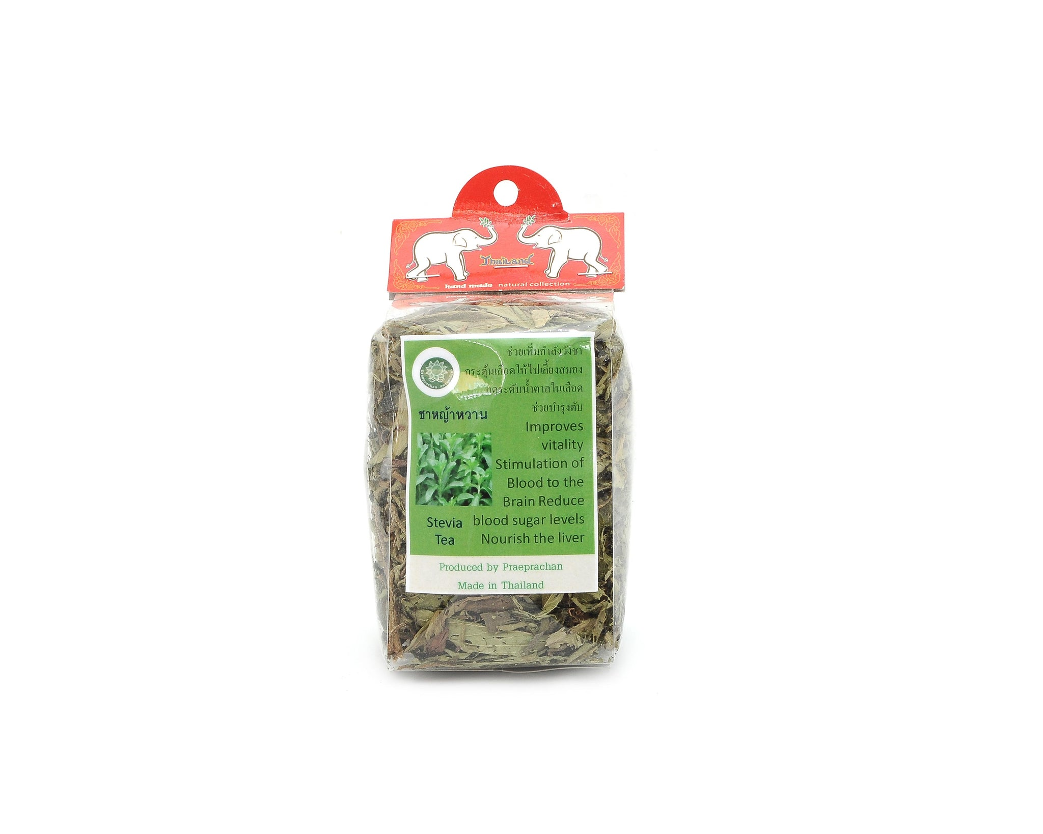 Natural Herbal Tea – 100% Hand-blended With Four Flavors