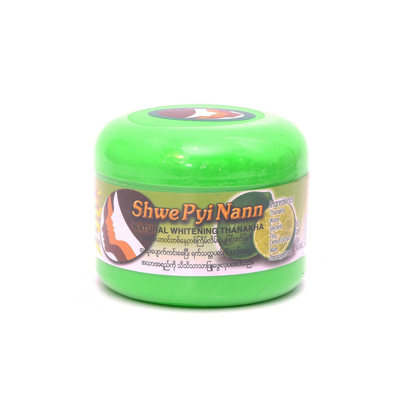 Burmese Pure Natural Thanakha - Myanmar Traditional Cosmetic Obtained from Thanakha tree