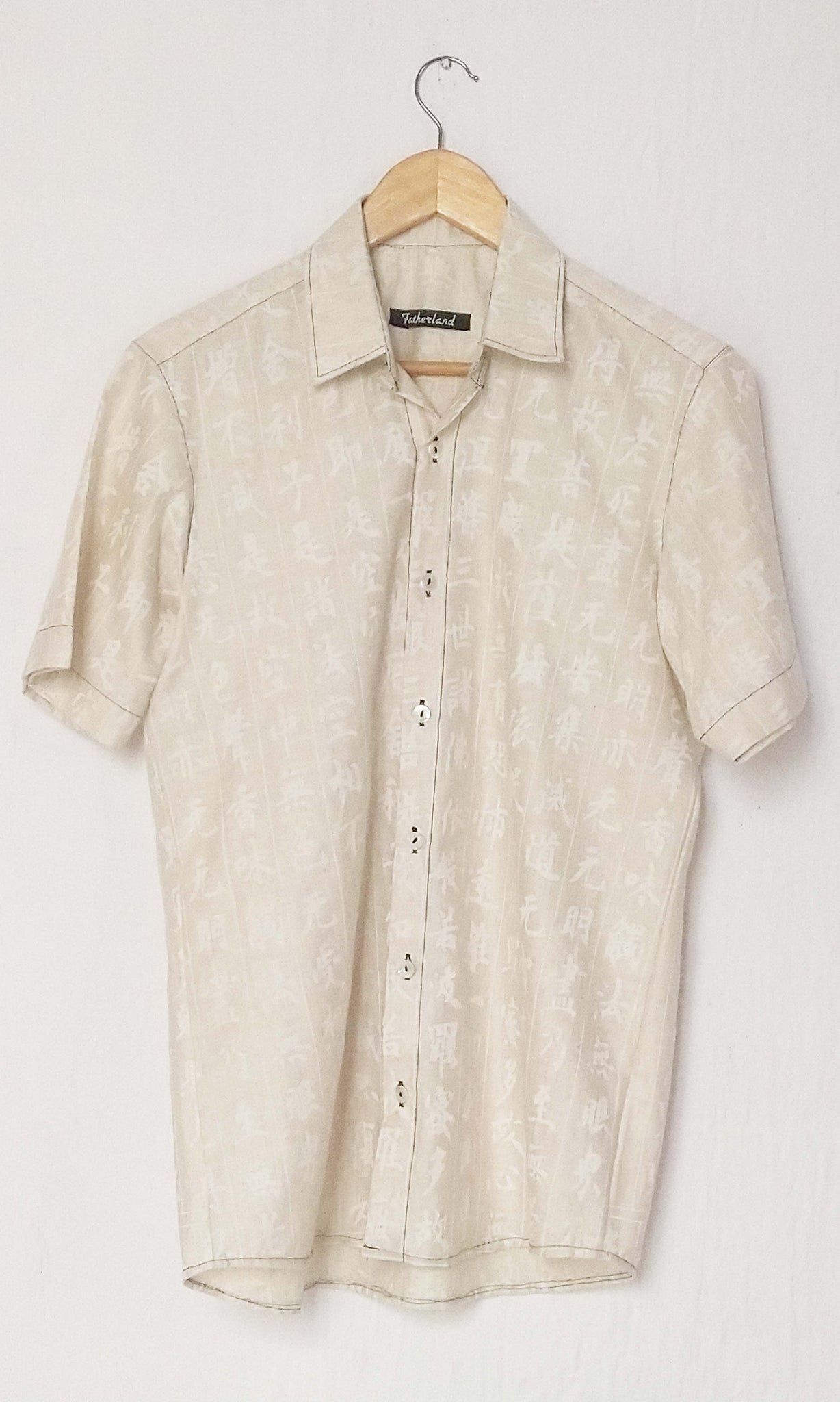 r47 Handwoven Silk By Cotton Soft Muslin Sari With Japanese Sumi Ink Print | Prajna Paramita Sutra