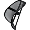 "Office Suites Mesh Back Support - Ventilation, Comfortable - 17.75"" (450.85 mm) x 5"" (127 mm) x 15"" (381 mm) - Black (8036501)"