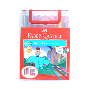 Faber-Castell First Coloring Set