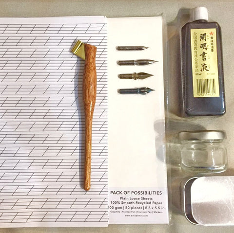 Craft Carrot Basic Juan Calligraphy Set B