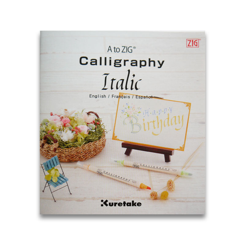 A to Zig Calligraphy Book - Italic