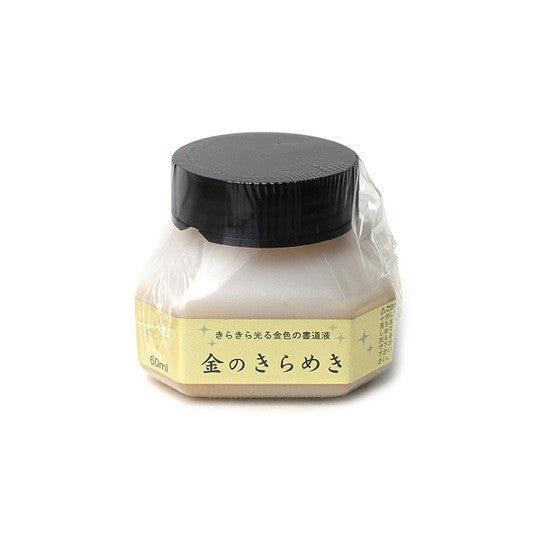 Kuretake Mica Gold Ink 60mL