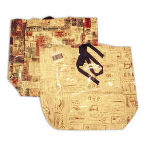 Printed Art Bag (Assorted)
