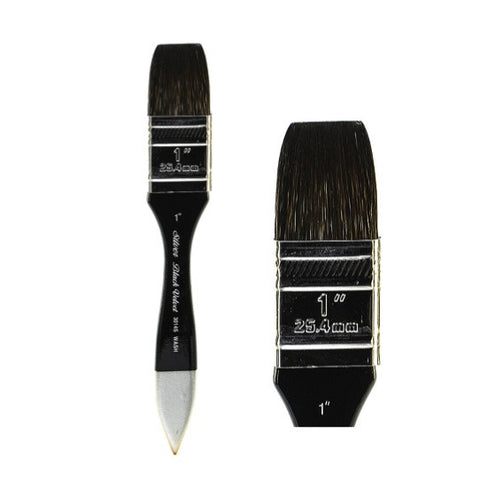 Silver Brush Black Velvet Brush - Wide Wash Blender