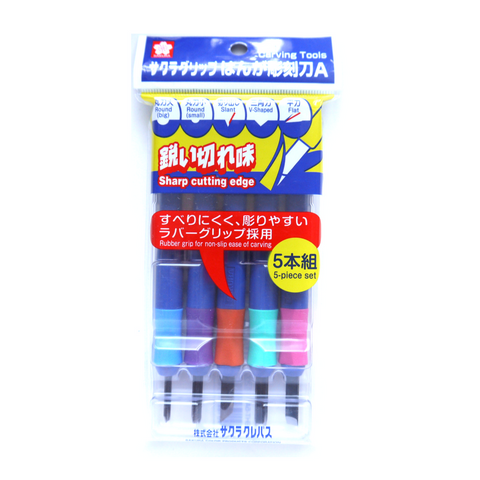 Sakura Carving Tools Set of 5