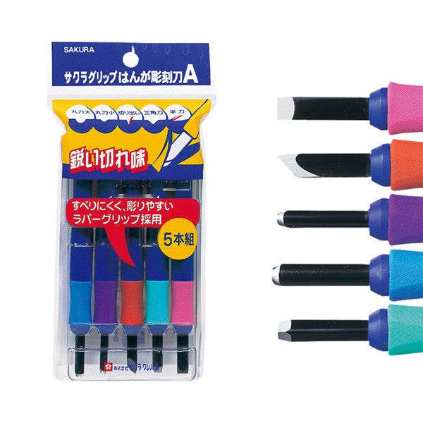 Sakura Carving Tools Set of 4