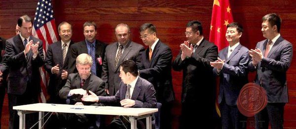 Beijing Tongrentang team up with Wisconsin ginseng industry signing ceremony