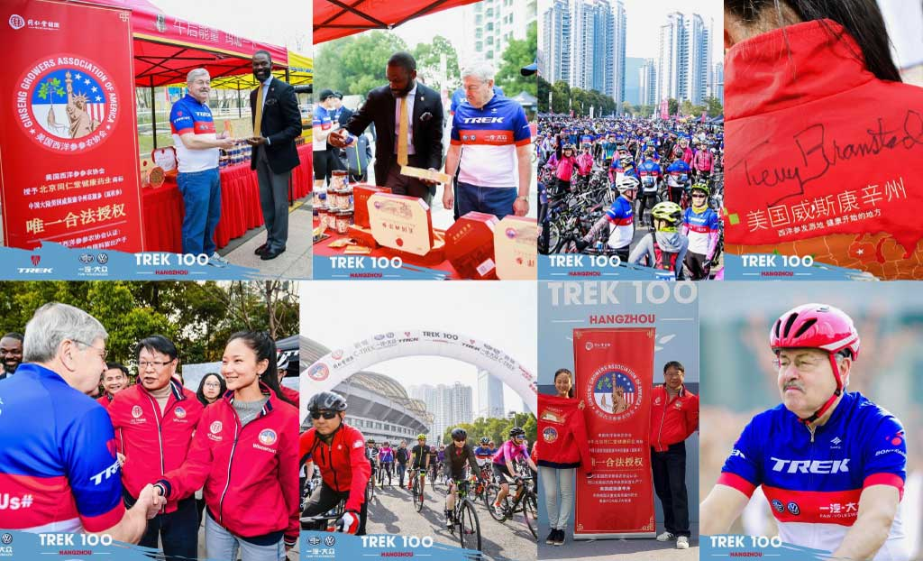 2018 Trek 100 Hangzhou charity event