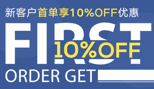 Get 10% off for first time buyer