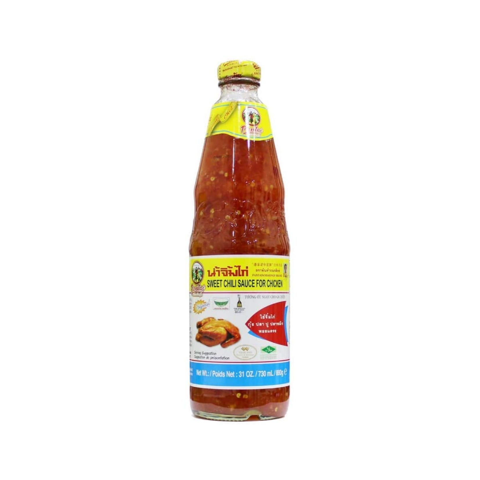 Sweet Chili Sauce - 730ml