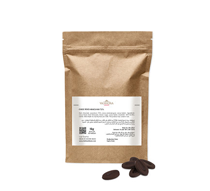 Dark Chocolate Feves Araguani 72% - 1kg