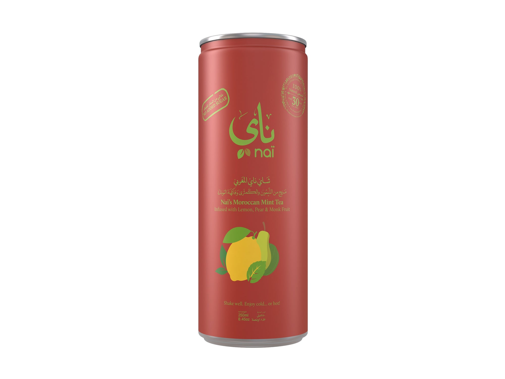 Moroccan Mint Lemon Ice Tea