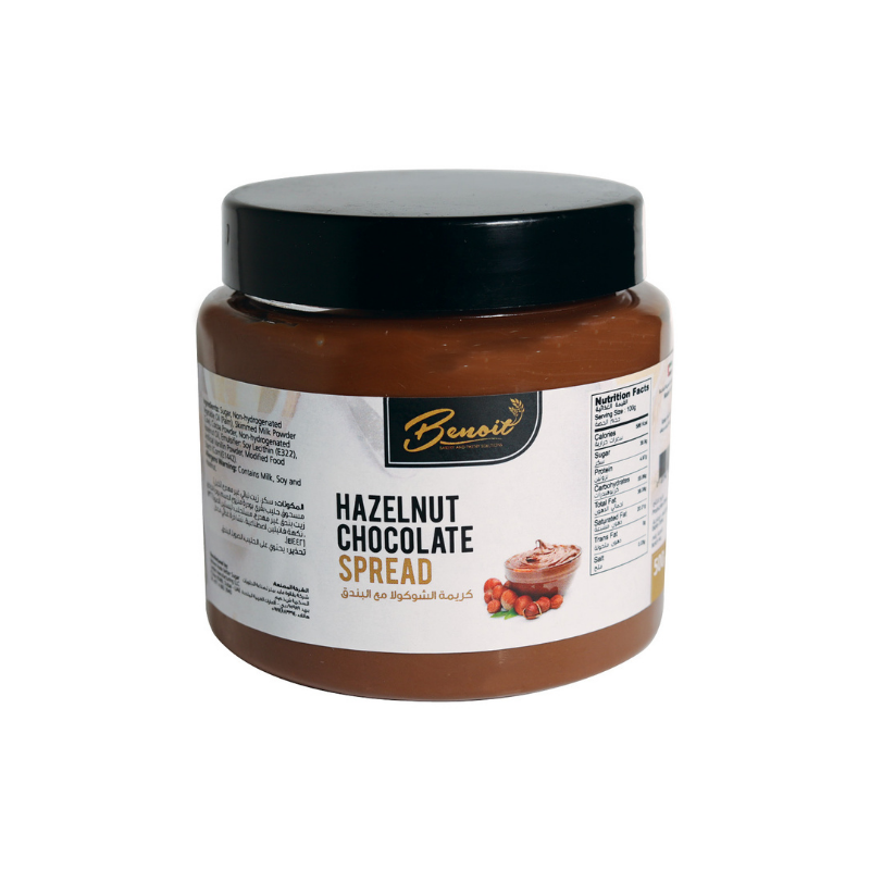 Hazelnut Chocolate Spread - 200g