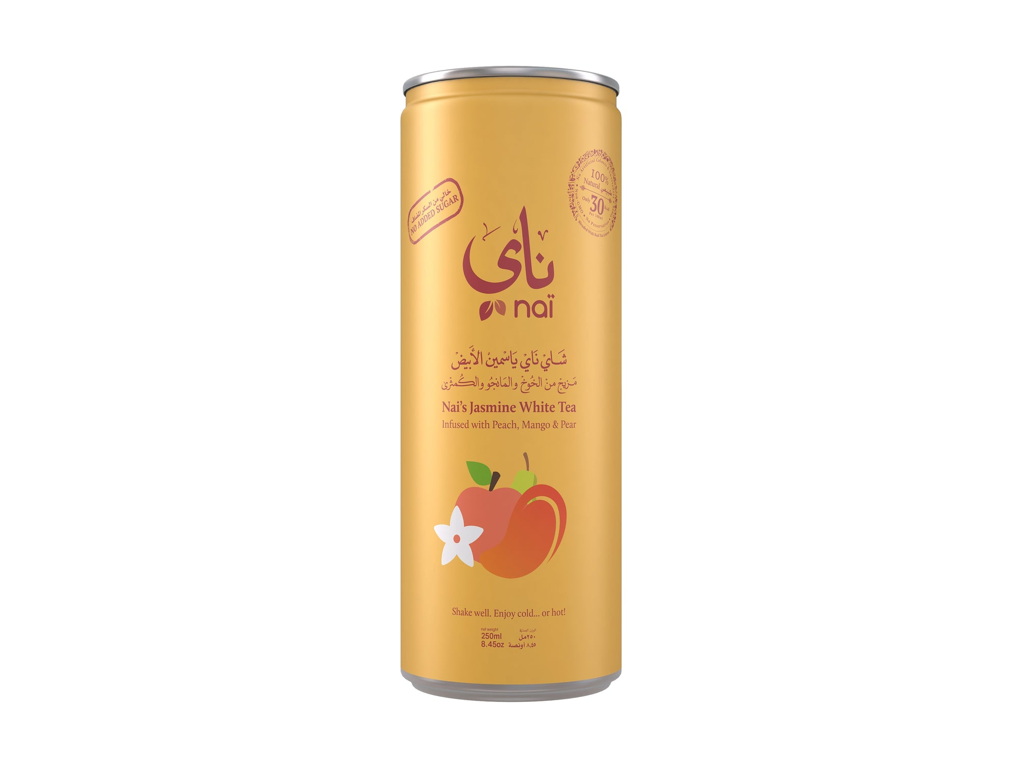 Peach Mango Jasmine Ice Tea