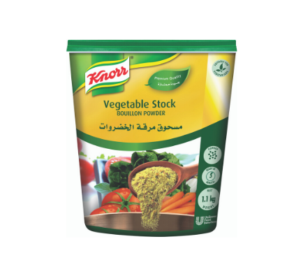 Vegetable Bouillon Powder - 1100g