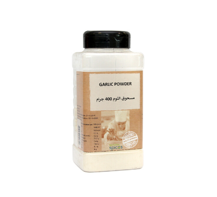 Garlic Powder - 400g