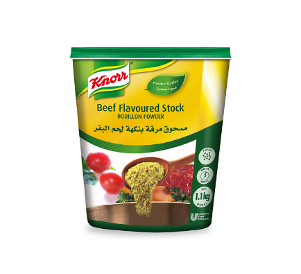 Beef Stock Powder - 1100g
