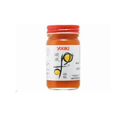 Red Yuzu Chili Paste - 130g