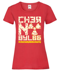 Chernobyl – commemoration Ladies T-shirt in 1980s graphics