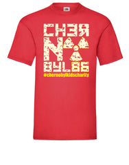 Glow-in-the-dark Chernobyl T-shirt – 33 year commemoration