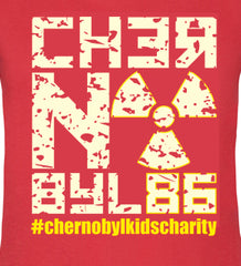 Chernobyl – 33 year commemoration glow-in-the-dark Ladies T-shirt