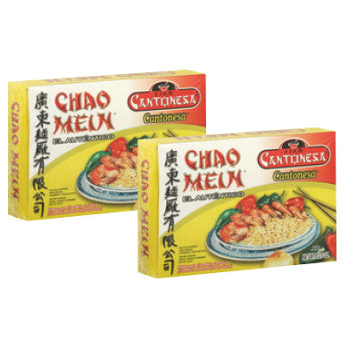 Cantonesa Chao Mein Noodles Image