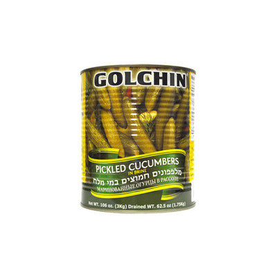 Golchin Pickles Cucumbers Image