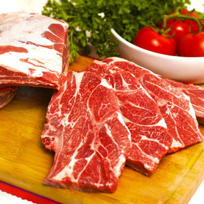 Premium Lamb Shoulder Steak or Roast Image