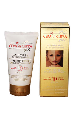 Cera di Cupra Face Sun Cream SPF 10 (75ml)