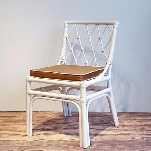 White Rattan Dining Side Chair