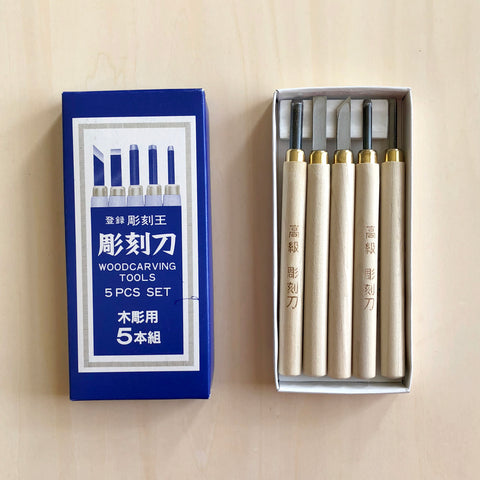 5 Piece Japanese Wood Cut Tools