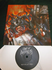"CHANT OF BLASPHEMY - Revelation. 7"" Gatefold EP"