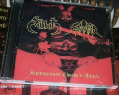LUCERA / SABBAT - Japanguanos Chocha's Attack. Split CD