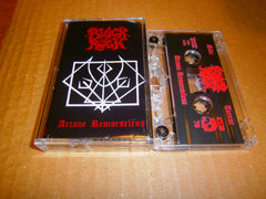 BLACK ROCK - Arcane Remorseless. Tape